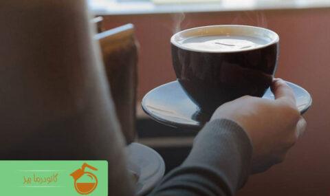 قهوه-بخورید-تا-قلب-تان-سالم-بماند